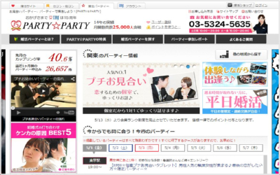 PARTY・PARTY